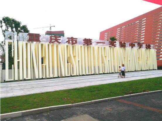 金阳第一农场墅区洋楼加推即劲销,今天紧急加推86#楼