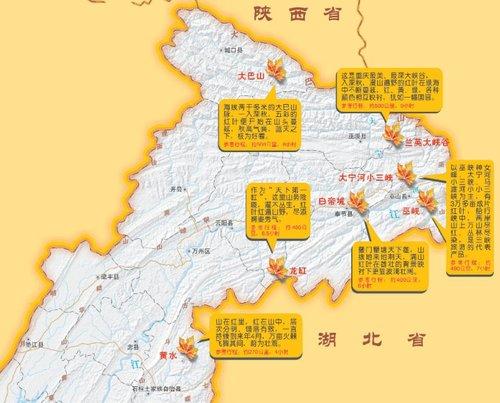 重庆最全赏红叶地图 主城及周边25处适合观赏红叶