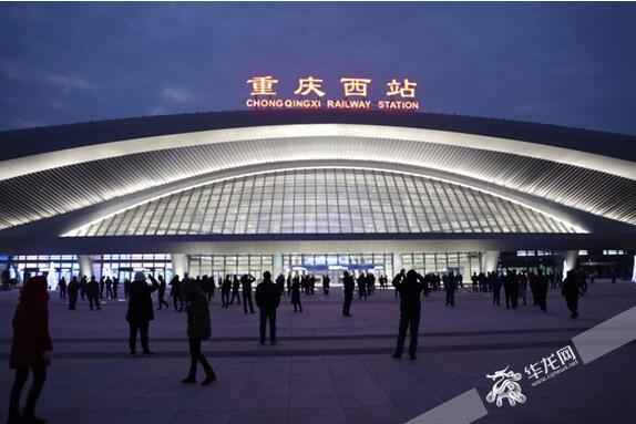 重庆西站亮灯 市民齐聚广场迎新年