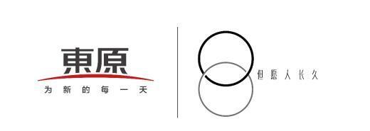 """重庆东原正式发布专属公关品牌""""愿"""""""