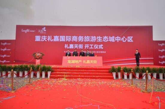 龙湖滨水商圈再造新商业时代,昱湖壹号实现高端人居生活