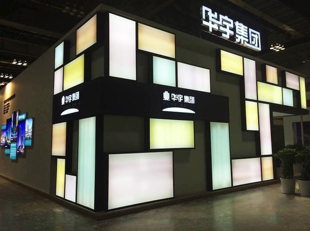 """色彩纷呈的展厅外立面设计,呼应着""""共赢华彩""""的主题,一亮相便成为"""