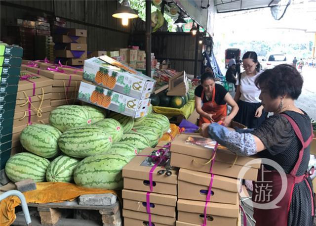 定了!盘溪水果市场今起调整搬迁 一个月内完成