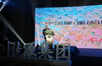 为重庆空港作文更好的未来而来--中国摩启动盛的v空港初中美好新城图片