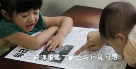 融创碧桂园望江府:来自生态城的一份会开花的报纸
