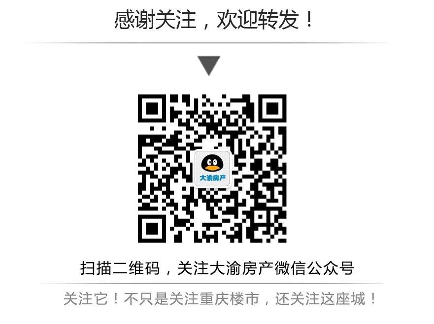 去给你们喜欢的老字号投票吧!让重庆美食登上世界舞台!