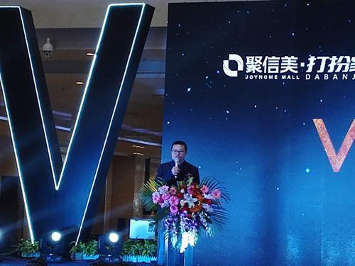 """3.11""""聚信美·打扮家VR体验中心""""耀世登场"""