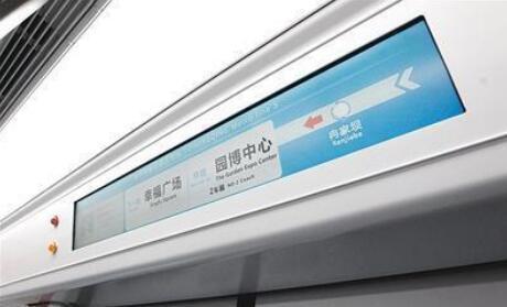 轨道五号线一期北段28日通车,请收下这份乘坐攻略