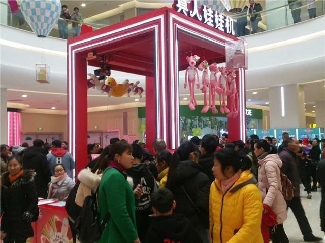 龙耀江城启幕繁华 12万方城市综合体涪陵宝龙广场开业
