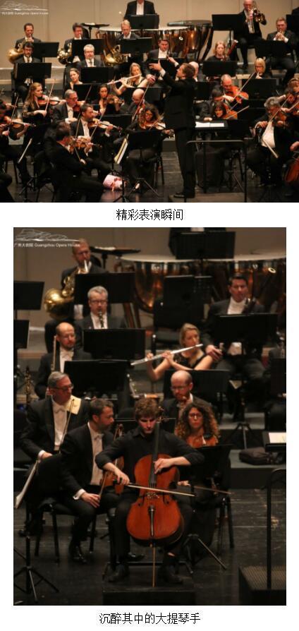 奥园联袂伦敦爱乐乐团成功举办跨年音乐会