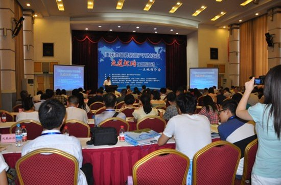 蔡家组团新区突起    产业发展促开发商圈地热