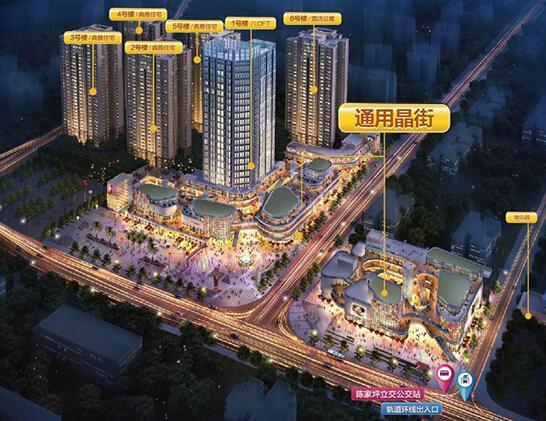 高新区政府盛赞通用晶城颜值高_房产重庆站