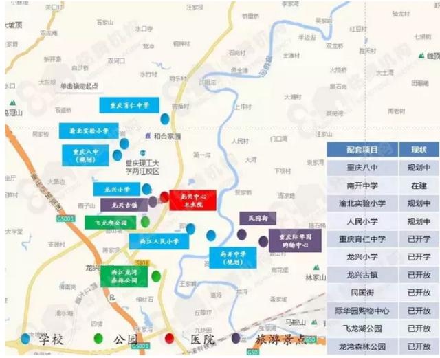 """龙兴 2017年重庆楼市""""大赢家""""!"""