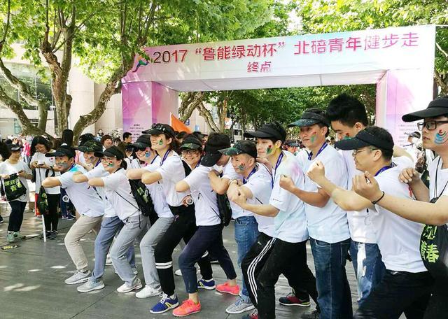 """2017""""鲁能绿动杯""""北碚青年健步走活动盛大举行"""