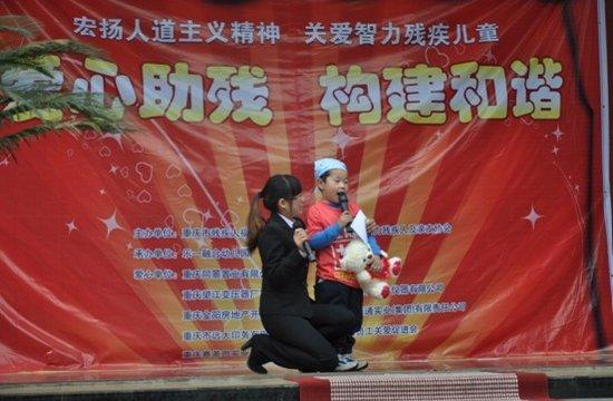新华幼儿园残疾儿童少年登记表