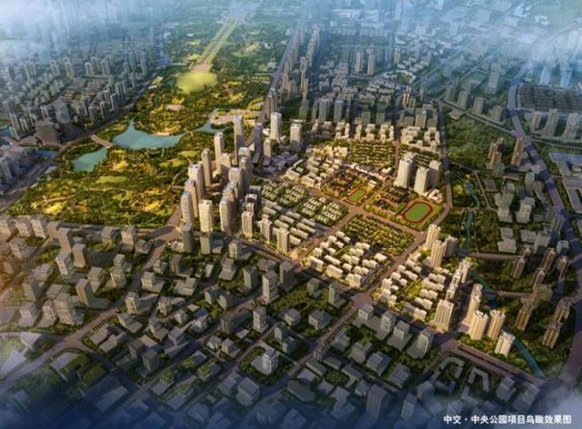 地产巨擘联手 共筑中央公园 金地、中交正式签署战略合作协议