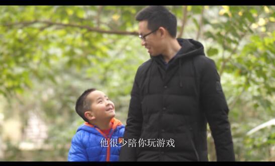 华宇小泉雅舍暖心视频来袭,《再忙,也别忘了陪伴》!