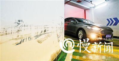 重庆这个封闭螺旋式车库有13层