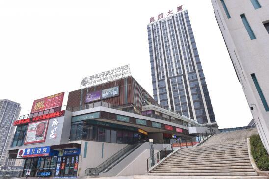 崛起西城l又一座比肩世界的商业建筑再现重庆!