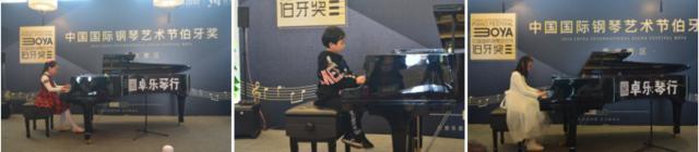 """联发西城首府中国国际钢琴艺术节""""伯牙奖""""重庆赛区火热进行"""