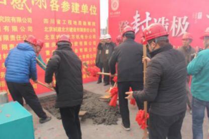 新年将至 喜讯登临  京汉·凤凰城1号楼荣耀封顶