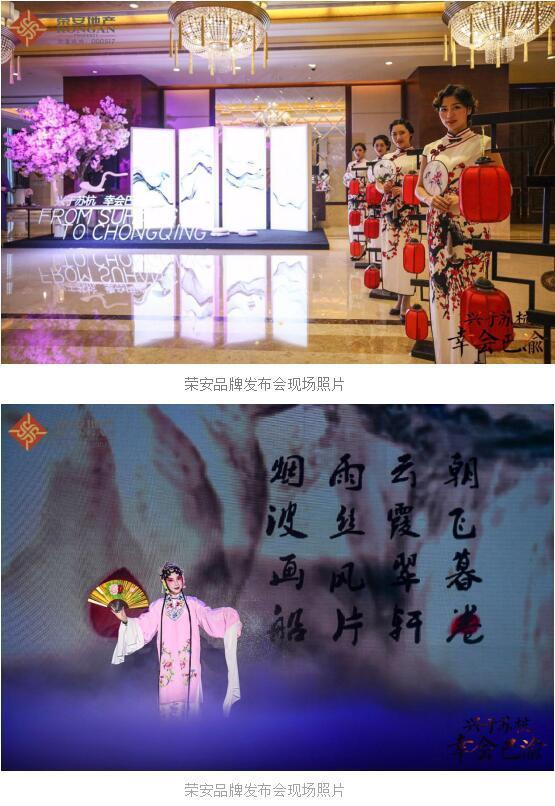 """专访荣安:江南和重庆天壤之别,却互相吸引成为""""至交"""""""