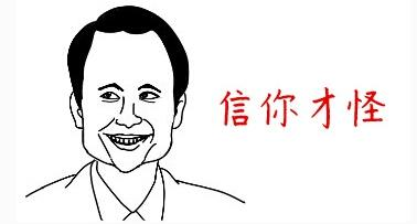 """重庆之眼摩天轮开始安装 礼嘉成为""""城中城"""""""