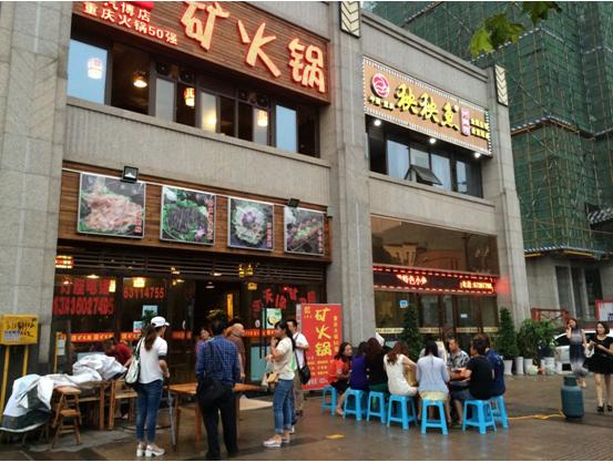 融创奥山别墅区临街商铺商业实景图