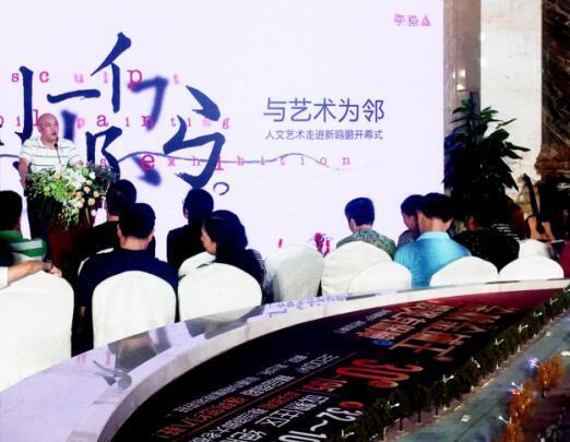 人文艺术展助阵 新鸥鹏·泊雅湾精装公寓火爆开盘