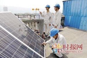 主城区居民投入1万多元 自家就能光伏发电