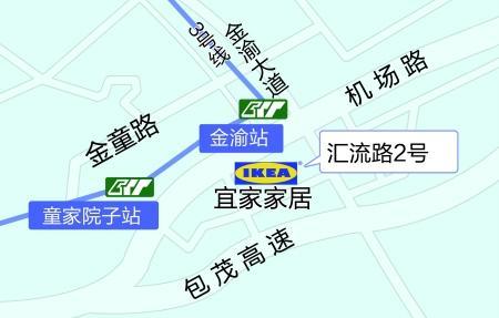 家居3月27日开业重庆宜家卖上新台阶情趣妇旗袍美图片