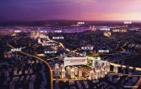 重庆西站周边大牌资产 7字头品牌公寓受青睐