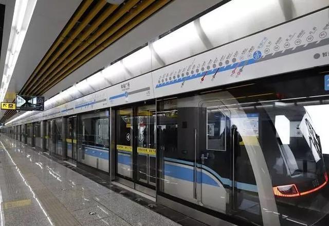 重庆市轨道交通5A线初设站点公布 快来看看路过你家了吗