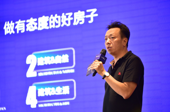 """15年跨1步, 融创西南升级发布""""臻生活5H社区"""""""