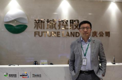 新城控股王延军:2018年深耕重庆主城 业绩实现持续跨越式增长