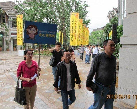 18日百名网友看房 中冶北麓原最受改需族青睐