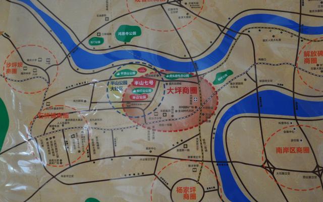 【安心投资会】高九路业安半山七号商铺投资分析
