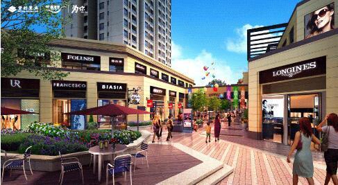 首创城沙滨邻里商圈现铺 引领投资新方向