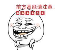 网友18元/口叫卖重庆铁山坪空气,竟真有人愿意买单?!
