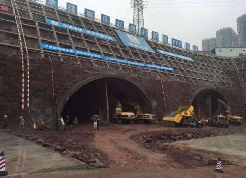 红岩村隧道突破2000米 华宇观澜华府交通再次升级
