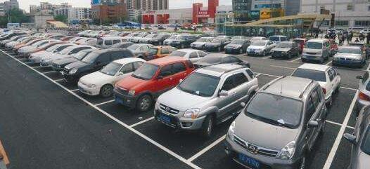 停车位价格迅速飙升 天价车位正拉高中国房价