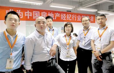 重庆二手房中介试行合伙制 3万可当公司合伙人
