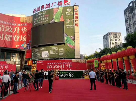 奥园广场6月30日将盛大启幕 茶园商圈腾飞在即