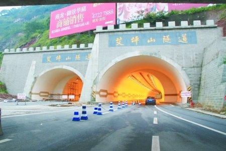 江津滨江新城 重庆二环上崛起一座淌金城 高清图片