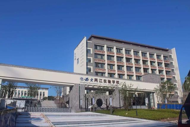 """两江蔡家新区""""万物生长"""" 板块价值迎来爆发元年"""