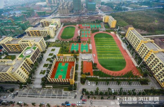 重庆市95中佳兆业中学元旦迎新汇演展育人成果