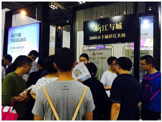 房源多优惠大 2016重庆秋交会龙湖展位人气爆棚