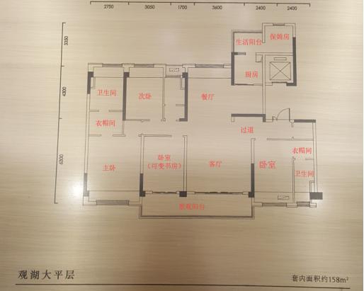 实探碧桂园中俊天玺158㎡城麓平院 8.4米阳台视野霸气