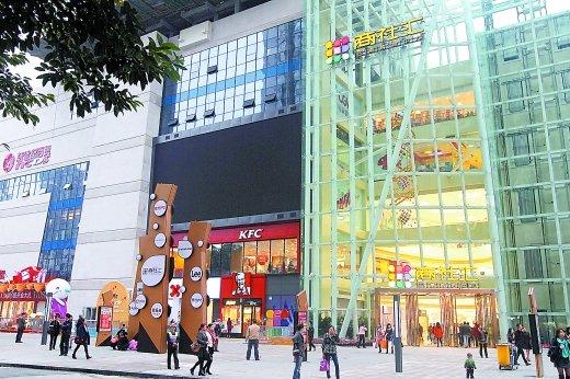 巴南首个全业态城市综合体开业 3天销售千万