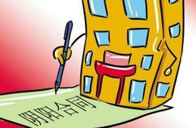 卖房为避税订阴阳合同 结果40万房款没了